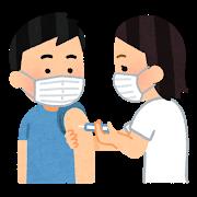 ワクチン接種に備えて体を整えておこう!